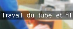 Cintrage tube